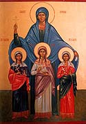 Martyr Hope with her mother and sisters at Rome