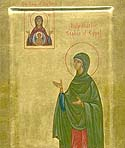 Martyr Sophia of Egypt