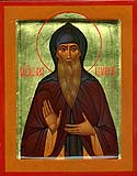 St Oleg the Prince of Briansk