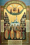 Synaxis of the Saints of Tula