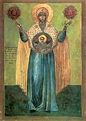 "Icon of the Mother of God ""Mirozh"""