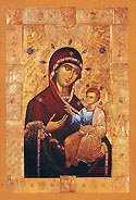 Arrival of the Iveron Icon of the Mother of God in Georgia