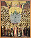 Synaxis of the Venerable Fathers of the Kiev Near Caves