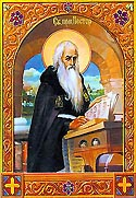 Venerable Nestor the Chronicler of the Kiev Near Caves