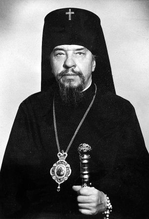 Archbishop Kiprian