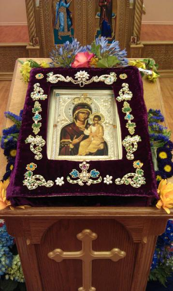 Wonderworking Hawaiian Iveron Icon of the Mother of God