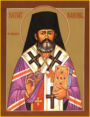 St. Rafael of Brooklyn
