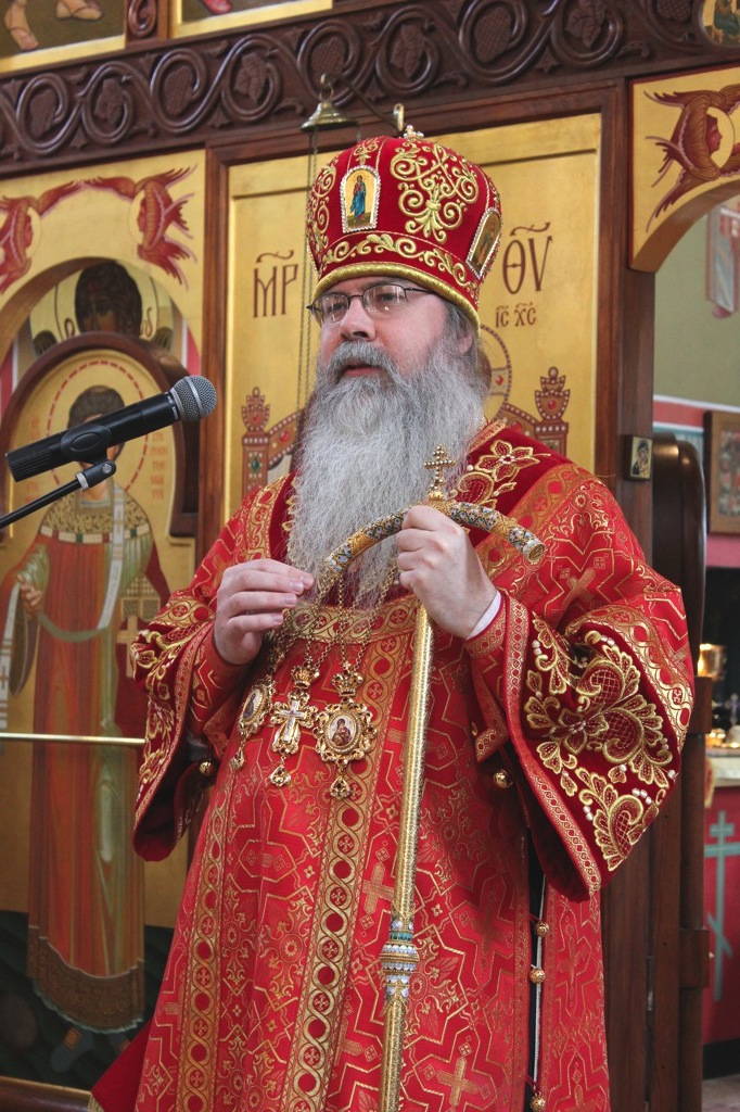 Metropolitan Tikhon