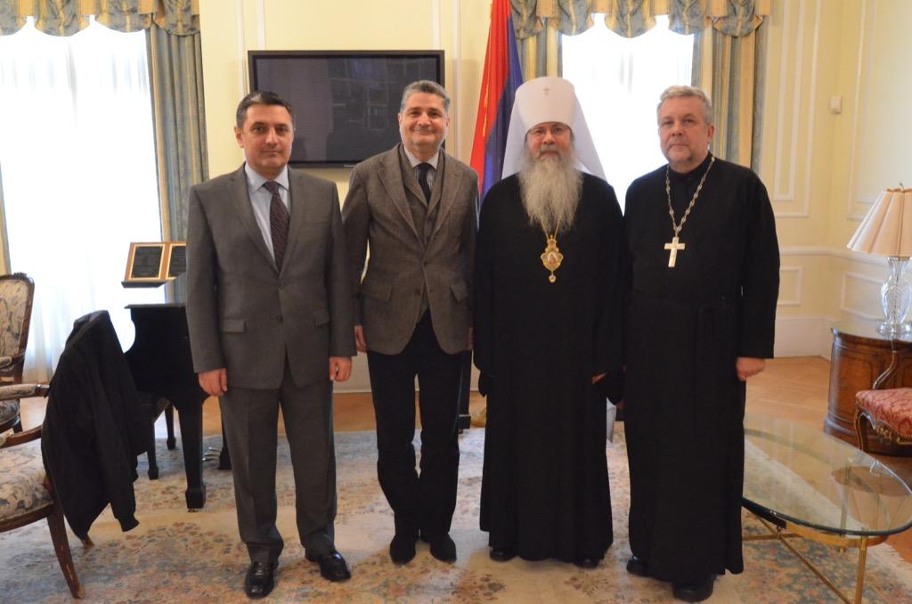 Armenian Ambassador