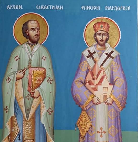 Saints Sebastian and Mardarije