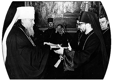Agreement on the Autocephaly for the Orthodox Church in America
