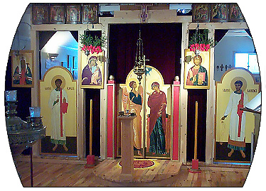 St. Silouan the Athonite Chapel