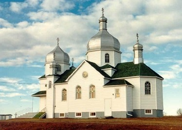 Nativity of the Holy Virgin Church