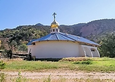 Monastery of the Holy Archangel Michael