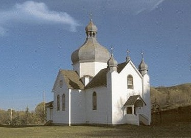 Romanian Orthodox Deanery Centre of Canada
