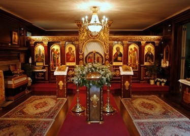 St. Sergius of Radonezh Chapel