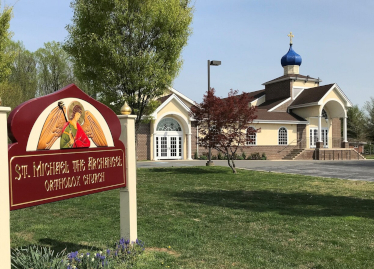 St. Michael the Archangel Church
