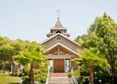 St. John of Damascus Church
