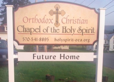 Holy Spirit Mission
