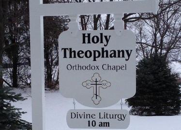 Holy Theophany Chapel