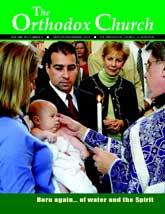 Nativity-Theophany 2007 - PDF