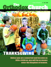 Fall 2009 - PDF