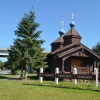 Annual St. Herman Pilgrimage opens in Kodiak, AK Friday, August 7