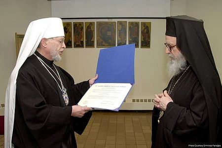 SVS Honors Greek Archbishop De