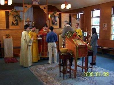 All Saints of Alaska Mission -