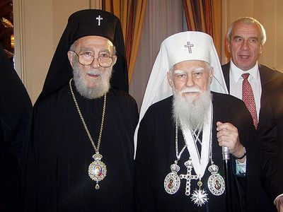 The 90th Birthday of Patriarch
