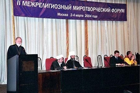 OCA Ecumenical Officer Partici