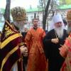 Metropolitan Tikhon and Patriarch Kirill Concelebrate the Divine Liturgy