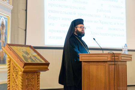 2019-1208-symposium10