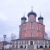 Metropolitan Tikhon Visits Donskoy Monastery