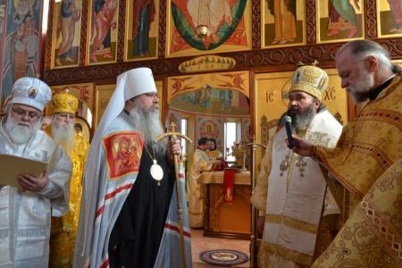 2013-0127-enthronement-met-tikhon54