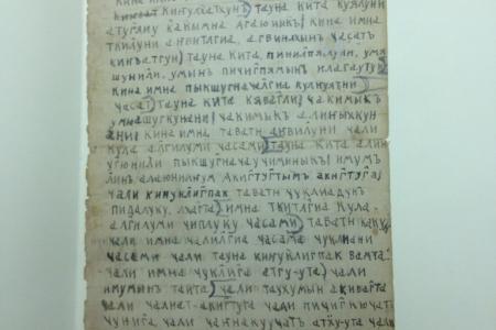 2013-0517-stjohn-chrysostom-sermon-alutiig