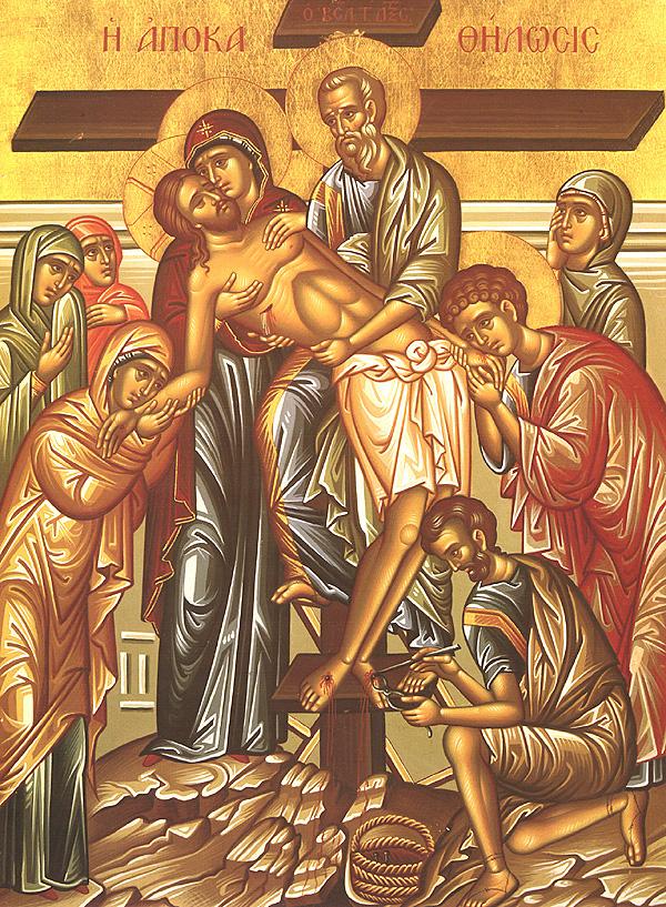 Icons of Holy Week - Orthodox Church in America