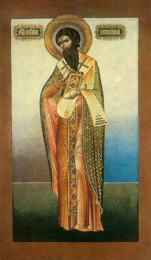 Résultats de recherche d'images pour «saint georges de mytilene»