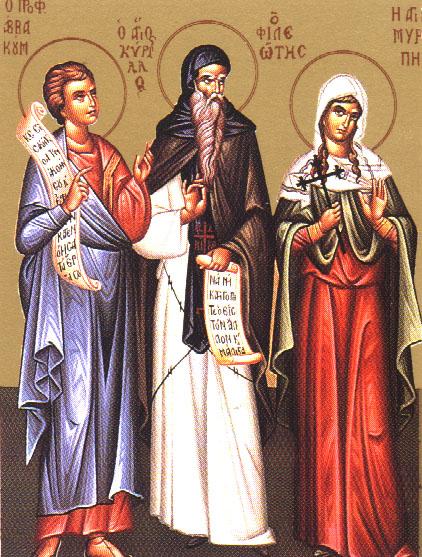 Ortodokse hellige den 2. desember: profeten Habakkuk (Abbacum) (600-t f.Kr.), Kyrillos av Filia og Myrope av Khíos