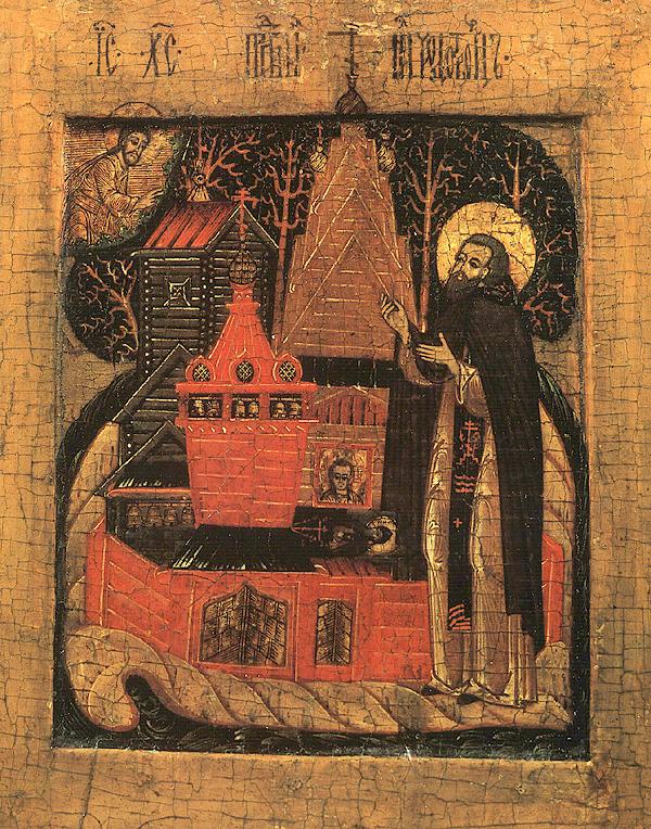 Translation of the relics of Venerable Nilus of Stolobensk