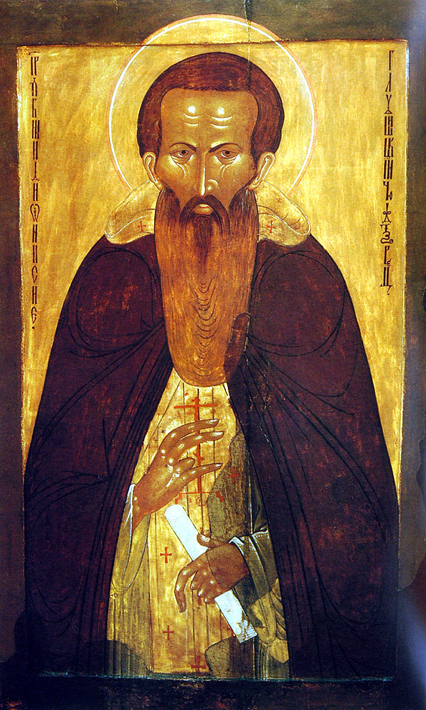 Lives of all saints commemorated on June 1 - Orthodox ...