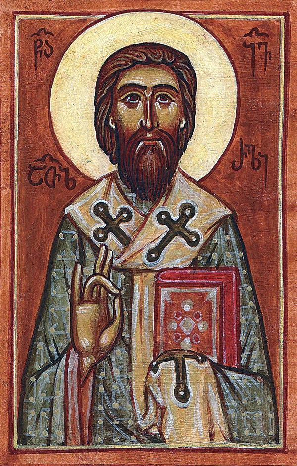 Repose of Saint Anthimus, Bishop of Georgia