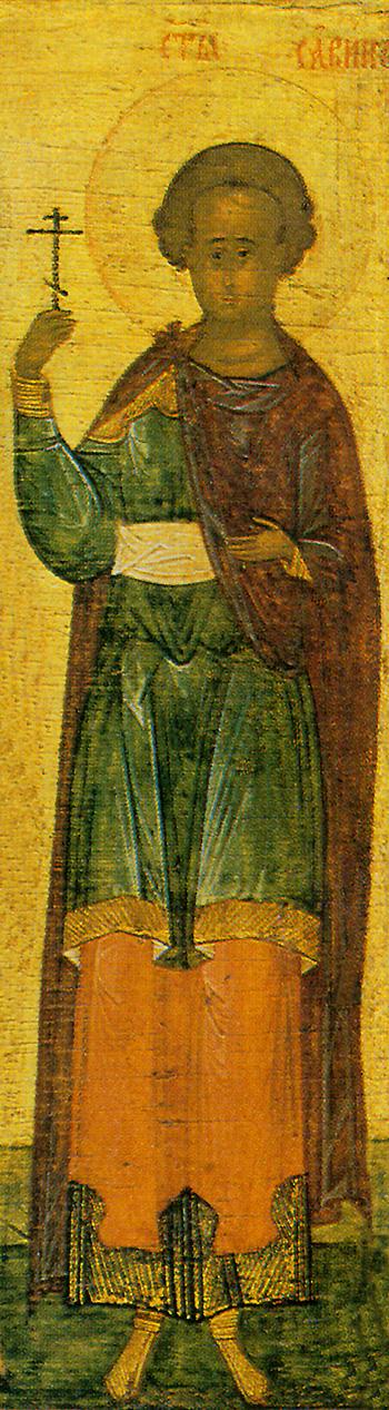 sveti Sabin Egiptovski - mučenec