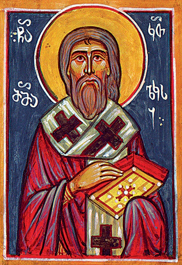 Saint Mamai, Catholicos of Georgia