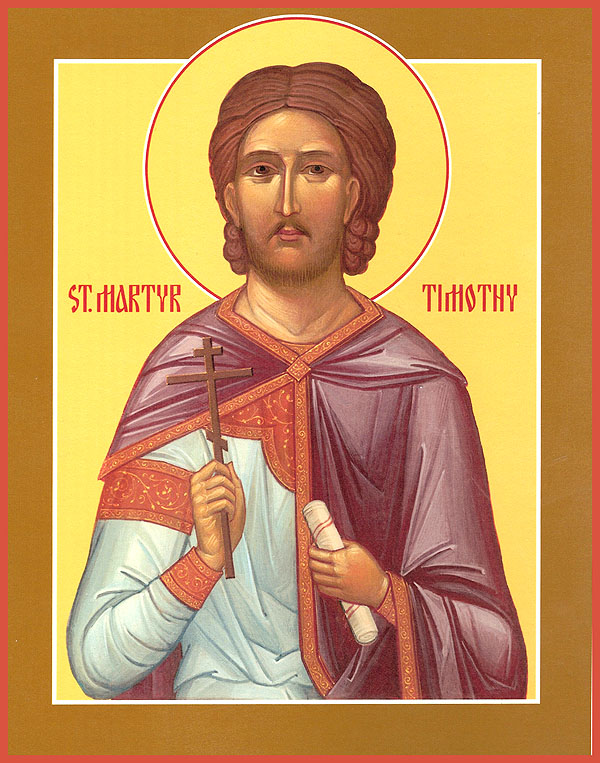 Martyr Timothy the Reader and his wife, Maura, in Egypt