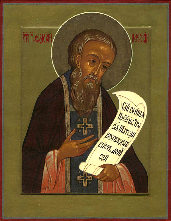 Venerable Theodosius, Abbot of the Kiev Far Caves Monastery, and Founder of Coenobitic Monasticism in Russia