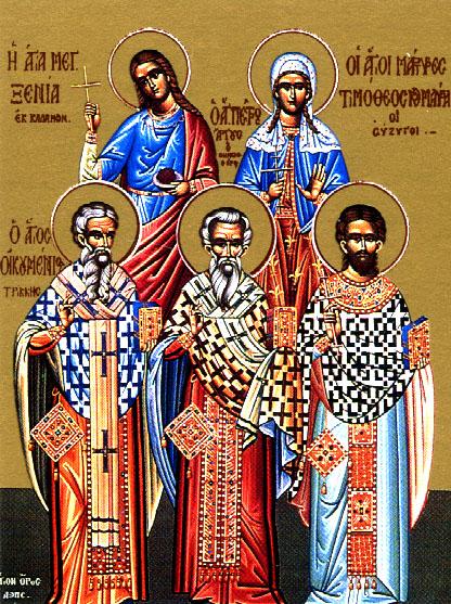 Saint Peter the Wonderworker, Bishop of Argos