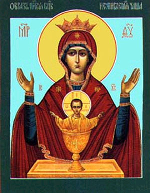 """Icon of the Mother of God """"the Inexhaustible Chalice"""""""