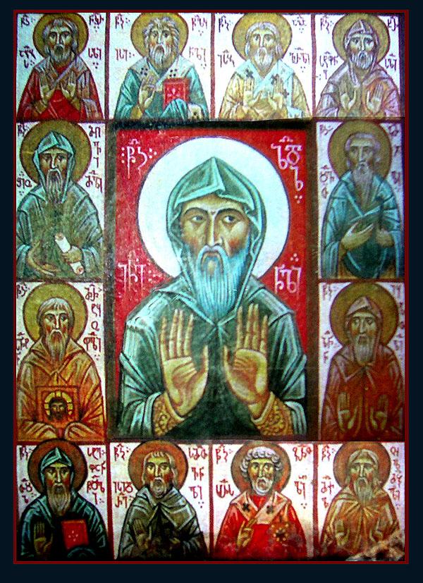Saint John Zedazeni of Zaden, Georgia, with his 12 disciples