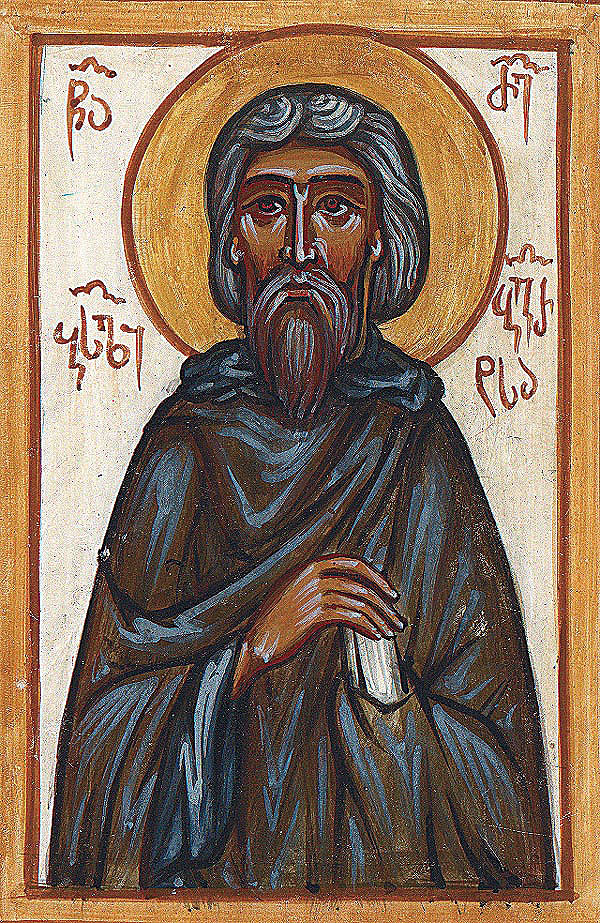 Saint Basil of Georgia, son of King Bagrat III